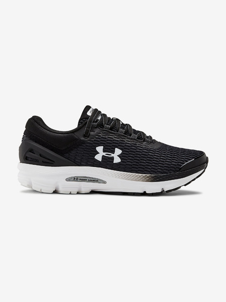 Under Armour Charged Intake 3 Sportcipő